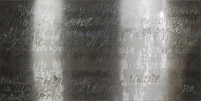 "«Ничего страшного наверное» – 2010 ""Wahrscheinlich nichts schlimmes"" - ""Probably nothing serious"" - Лак для ногтей на нержавеющей стали - Nagellack auf Edelstahl - Nail polish on stainless steel – 100 х 200cm"