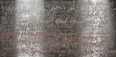 """Auf ´nem guten Weg"" – 2010 «На правильном пути» - ""On the right path""- Лак для ногтей на нержавеющей стали - Nagellack auf Edelstahl - Nail polish on stainless steel – 100 х 200cm"